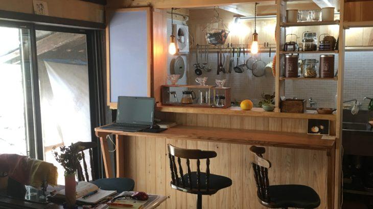 古民家をカフェにする